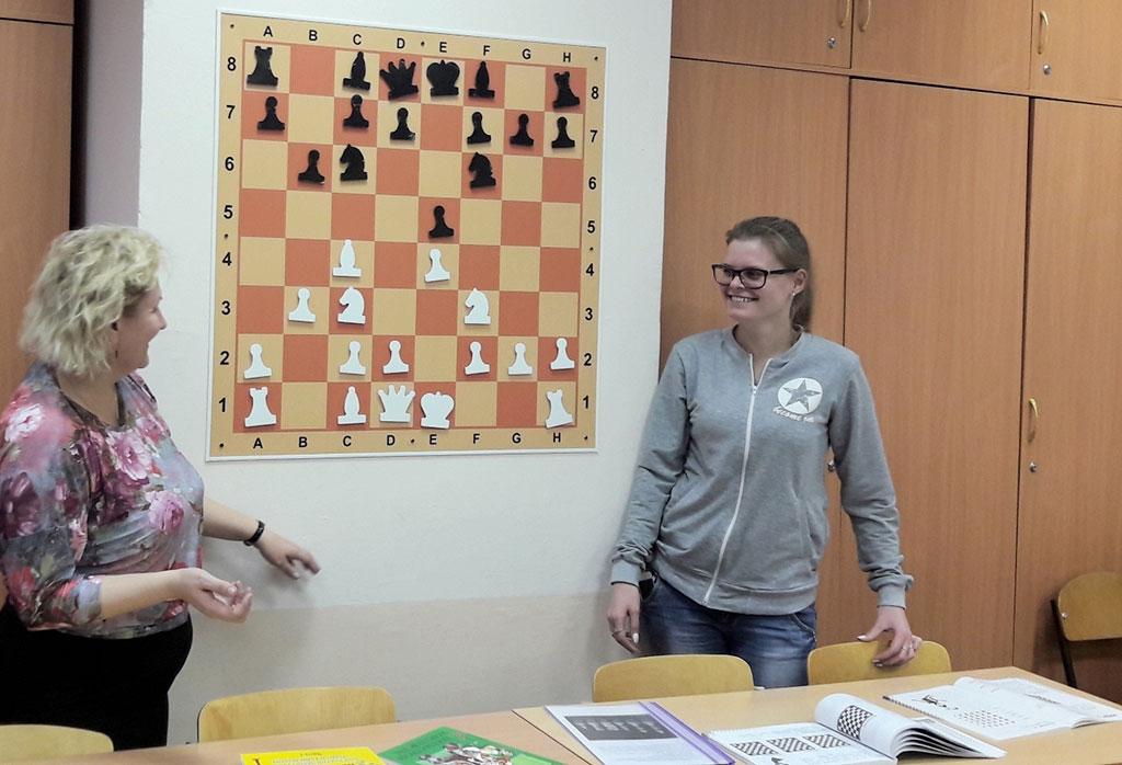 Студенты ГСГУ научатся основам шахматной грамотности