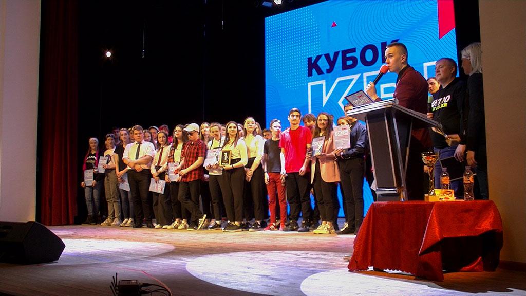 Кубок Коломны по КВН 2021