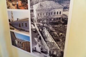 Вид усадьбы до реконструкции