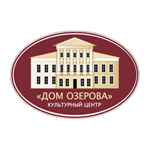 """КЦ """"Дом Озерова"""""""
