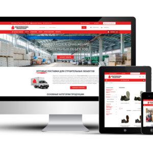 Создание сайтов интернет-магазинов