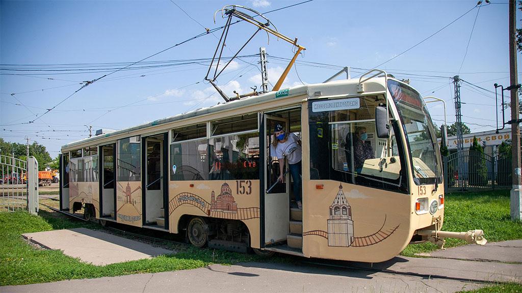 В Коломне появился брендированный трамвай